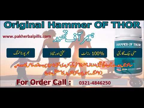 hammer of thor in karachi 03214846250 youtube