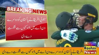 South Africa Beat Pakistan By 5 Wickets 2nd ODI Short Highlights Video