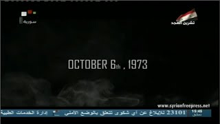 Syria News 6/10/2014, Army marks October Liberation War with new victories against terrorism