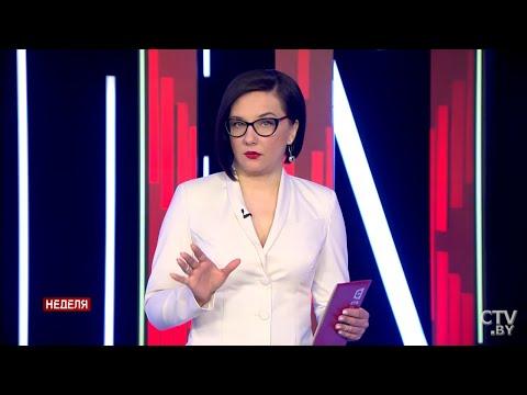 Новости Беларуси. Итоги недели от 17 мая 2020. Всё самое важное