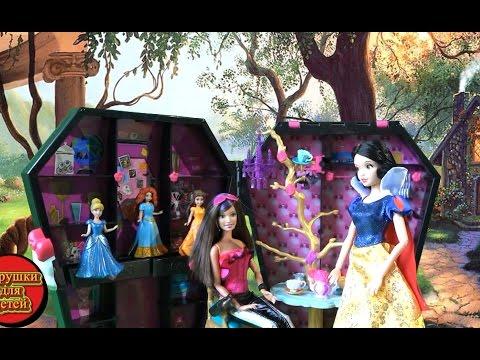 Страшная Сказка про Барби и Принцесс, Ведьма Виктория и ее куклы ВСЕ СЕРИИ ПОДРЯД, Мультик с куклами