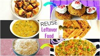बासी बचे खाने को REUSE कैसे करें? - Left Over Food Recipes | #CookWithNisha