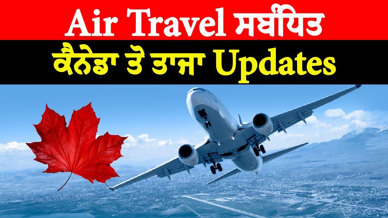 canada air travel updates | air travel latest news | Justin trudeau | flights into canada