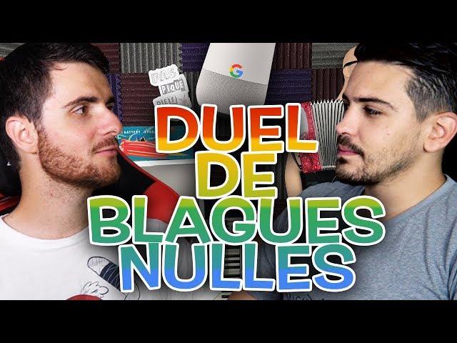 DUEL DE BLAGUES NULLES ! (Amixem Vs YouTunes)
