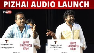 Pizhai Tamil Movie Audio launch | Mime Gopi Speech | Inandout Cinema