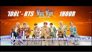 BTS (방탄소년단)  'IDOL'  1 Hour Music | IDOL 1h - BTS. Nhạc 1h hay nhất
