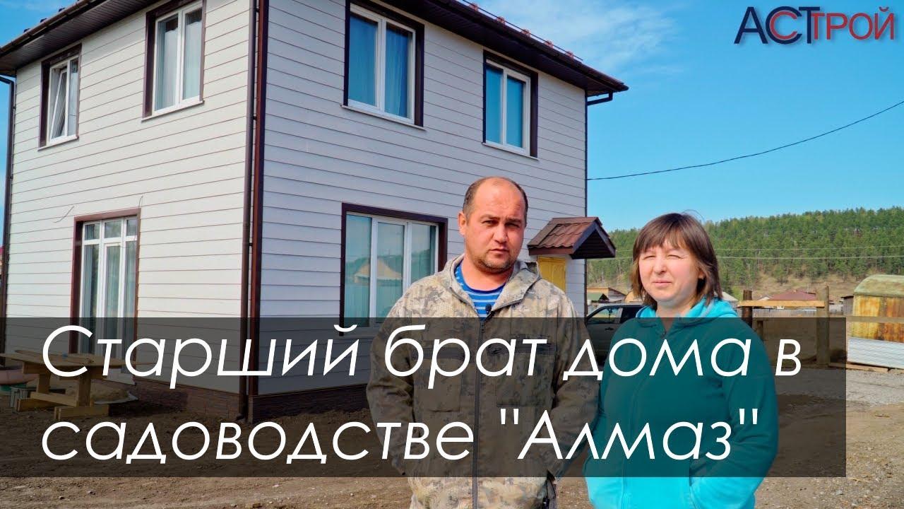 Отзыв об АСТ Строй №22 | Старший брат дома в СНТ Алмаз