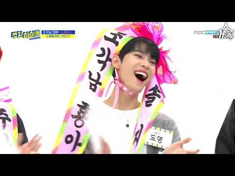 Weekly Idol серия 389 【NCT (Тэён, Доён, Чону) и OH MY GIRL (Хёджон, Сынхи, Арин)】(рус.сабы)