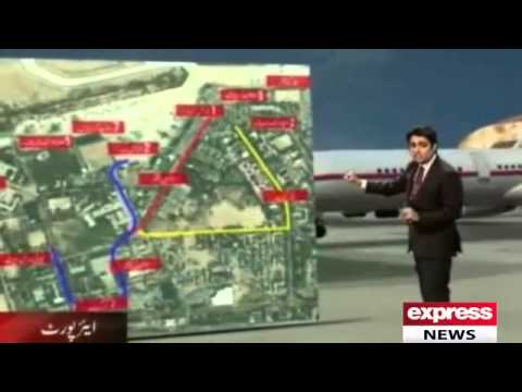 Express News report on Karachi Airport Attack