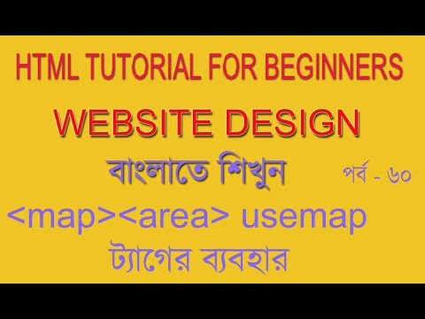 HTML BANGLA TUTORIAL FOR BEGINNERS PART 60 | HOW TO USE HTML MAP TAG WITH IMAGE