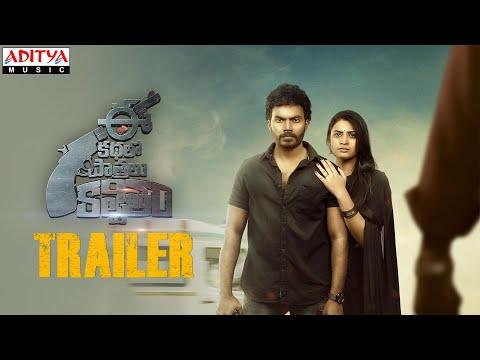 Ee Kathalo Paathralu Kalpitam Trailer | Pavan Tej Konidela, Meghana | Abhiram M | Karthik Kodakandla