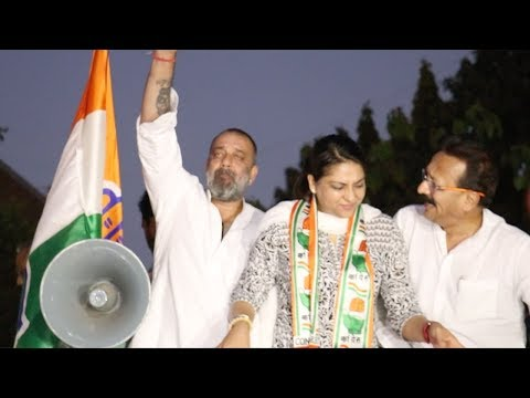 Watch Sanjay Dutt's MACHO Rally For C0NGRESS Party In Bandra With Sis Priya Dutt & Baba Siddiqui
