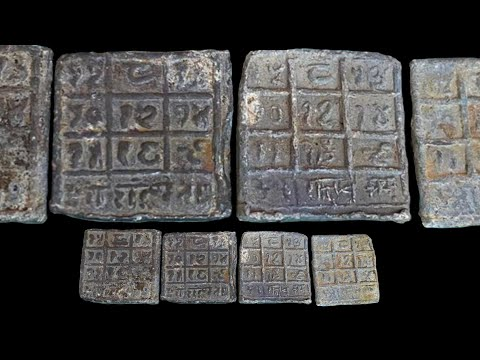 Foreign Cubes With Inscriptions Found in Coventry River
