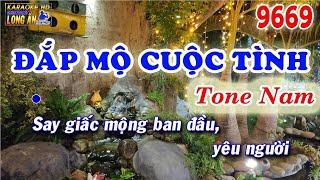 Karaoke ĐẮP MỘ CUỘC TÌNH Tone Nam 🎸 Beat KARAOKE 9669 phiên bản Demo Test Đàn Korg Pa