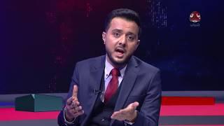 المخفيين والمعتقليين في صنعاء وعدن مصير مشترك ونهج مليشاوي متشابه   حديث المساء