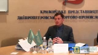 видео Юридическая компания Киев
