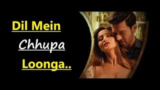 Dil Mein Chhupa Loonga | Armaan Malik & Tulsi Kumar | Wajah Tum Ho | Meet Bros | Lyrics Video Song