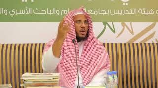 أهمية التخصص لمعلمي الحلقات القرآنية والعاملين بالمؤسسات التربوية