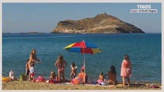 Insel Tinos Kykladen
