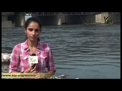 Fact behind Yamuna & Sabarmati River :: Yuva TV : 16.04.2013
