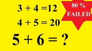 MATHS QUIZ | YOU CAN NOT SOLVE THIS
