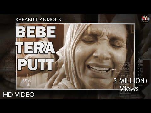 Bebe Tera Putt (Full Video) - Karamjit Anmol | New punjabi Songs 2020 | Batth Records