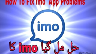 How To Fix Imo Call Problem In Android Phones 100% Working   Urdu