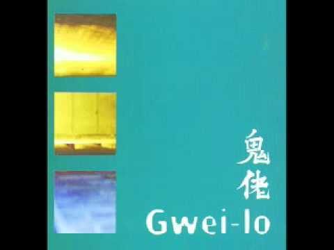 Gwei-Lo - Cellsong