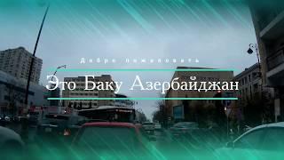 Красивая Азербайджанская музыка на гитаре