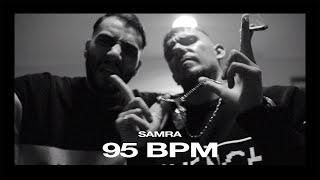 Смотреть клип Samra - 95 Bpm
