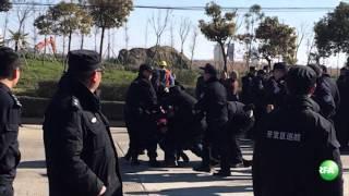 浙江平湖化工厂排放废气癌症频发  400村民堵路抗议遭镇压