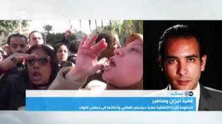 العلاقات المصرية السعودية بعد قرار المحكمة العليا في مصر اعتبار جزيرتي تيران وصنافير أرضا مصرية