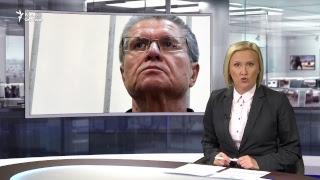 Улюкаев обвиняет Сечина / Новости