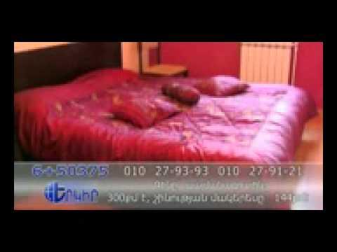 Продажа - 1ин этажный дом - Ереван - ул. Асатряна