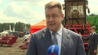 Презентация первого в России агробиотехнопарка