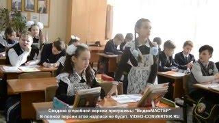 Часть 2. Урок русского языка в 4 В классе. Учитель : Паршина Е.Н. МОУ