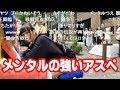 【即興演奏】ピアニストの野外コンサートの合間に破壊的なピアノを弾き逃げするアスペ【ストリートピアノ】(音割れMAX) Street Piano Improvisation in Japan