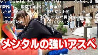 【即興演奏】ピアニストの野外コンサートの合間に破壊的なピアノを弾き逃げするアスペ【ストリートピアノ】(音割れMAX) Street Piano Improvisation in Japan thumbnail