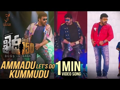 Thumbnail: Ammadu Let's Do Kummudu 1 Minute Video Song | #KhaidiNo150 | Chiranjeevi | Rockstar DSP