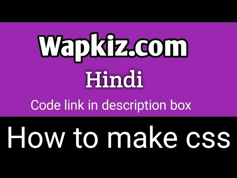 How To make css in wapkiz website