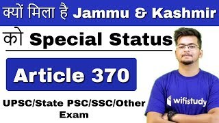 जानिए  History of Article 370 - Kashmir - Indian Polity - UPSC/ State PSC/SSC/BANK