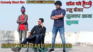 Happy new year 2019 new year new record comedy  Sanjeet Raja funny video