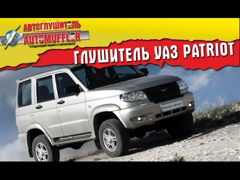 Частные объявления о продаже уаз патриот в томске.