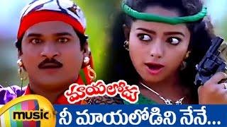 Mayalodu Telugu Movie   Nee Mayalo Dini Full Video Song   Rajendra Prasad   Soundarya   Mango Music
