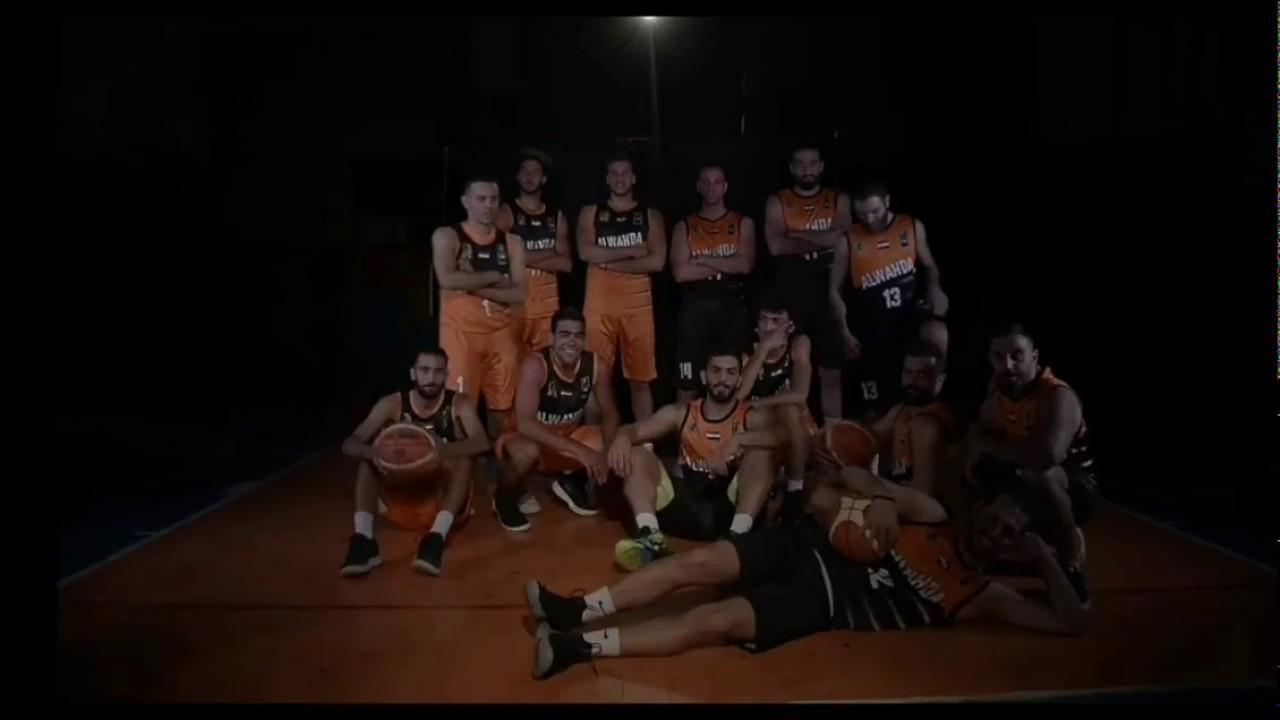 جزء من الإعلان التشويقي لفريق الوحدة السوري لكرة السلة 2020