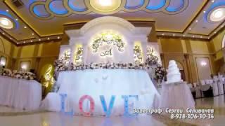 Астория Подгорная свадьба