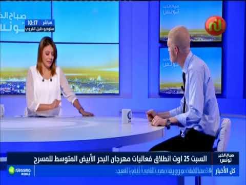 Sbeh Elkhir Tounes Du Vendredi 24 Août 2018