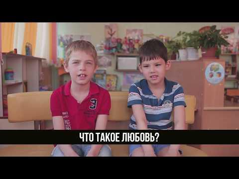 Детский Сад 113 Братск группа № 11
