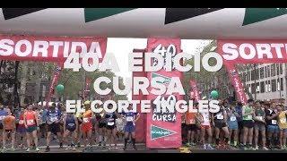 La Cursa El Corte Inglés 2018