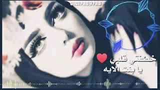 مهرجان يا ام خدود حلوه وحمره حالة واتس